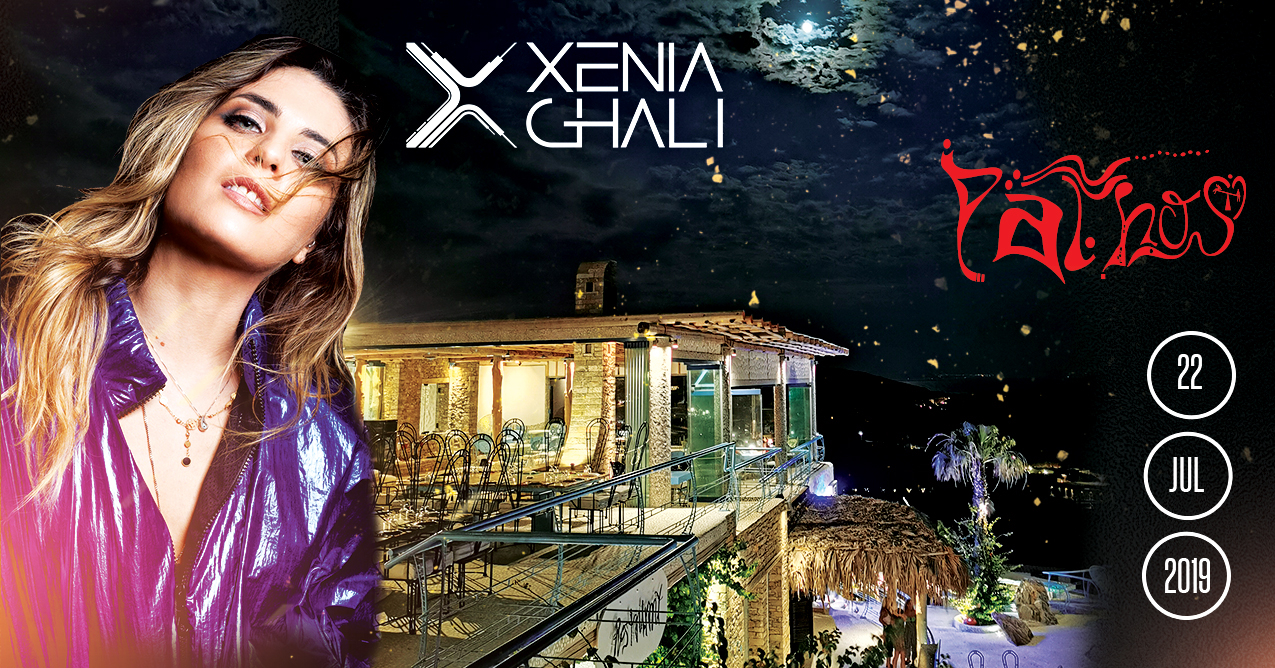 Xenia Ghali at Pathos Lounge
